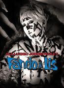 Постер к фильму «Фандо и Лиз»