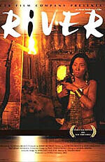 Постер к фильму «Река»