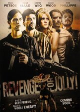 Постер к фильму «Всех порву!»