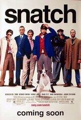 Постер к фильму «Большой Куш»