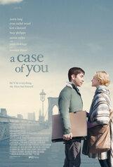 Постер к фильму «Дело в тебе»