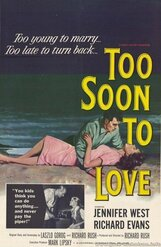 Постер к фильму «Слишком рано для любви»
