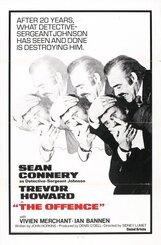 Постер к фильму «Оскорбление»