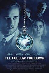 Постер к фильму «Я выслежу тебя»