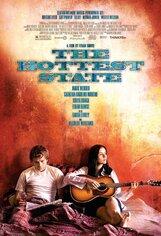 Постер к фильму «Самый жаркий штат»