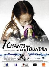 Постер к фильму «Семь песен из тундры»