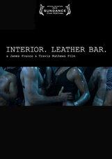 Постер к фильму «Интерьер: Садо-мазо-гей бар»