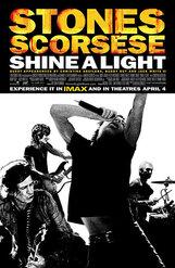 Постер к фильму «The Rolling Stones. Да будет свет»