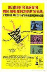 Постер к фильму «Смешная девчонка»