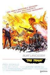 Постер к фильму «Поезд»