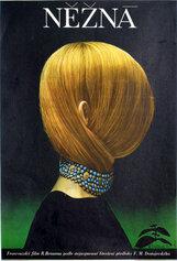 Постер к фильму «Кроткая»
