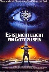 Постер к фильму «Трудно быть богом»
