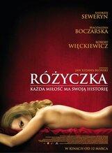 Постер к фильму «Розочка»