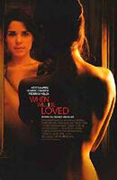 Постер к фильму «Когда меня полюбят»