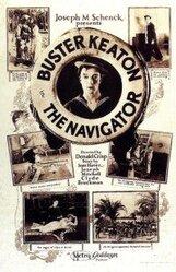 Постер к фильму «Навигатор»