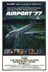 Постер к фильму «Аэропорт 77»