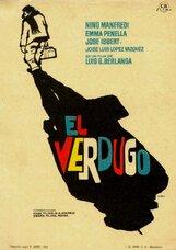 Постер к фильму «Палач»