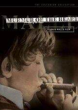Постер к фильму «Шум в сердце»