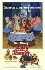 Постер к фильму «Леди и бродяга»
