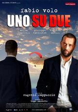 Постер к фильму «Одно из двух»