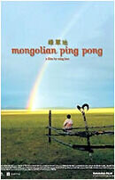 Постер к фильму «Монгольский пинг-понг»