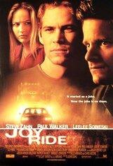 Постер к фильму «Ничего себе поездочка»