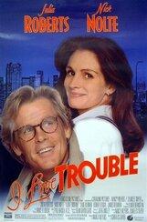 Постер к фильму «Я люблю неприятности»