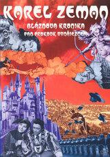 Постер к фильму «Хроника шута»