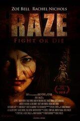 Постер к фильму «Уничтожение»