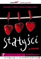 Постер к фильму «Статисты»
