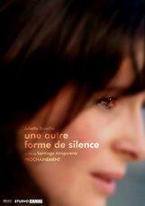 Постер к фильму «Другой способ молчания»