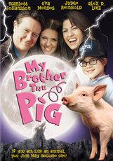 Постер к фильму «Мой братец Бейб»