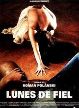 Постер к фильму «Горькая луна»