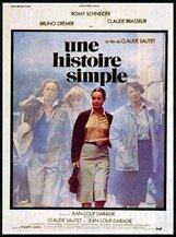 Постер к фильму «У каждого свой шанс»