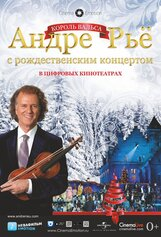 Постер к фильму «Рождественский концерт Андре Рье»