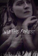 Постер к фильму «В лесу»