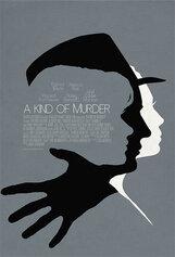 Постер к фильму «Такое вот убийство»