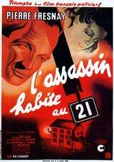 Постер к фильму «Убийца проживает в номере 21»