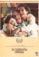 Постер к фильму «Официальная история»