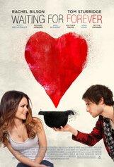 Постер к фильму «В ожидании вечности»