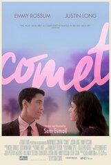 Постер к фильму «Комета»