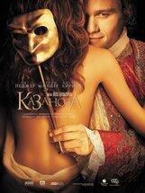 Постер к фильму «Казанова»