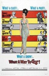Постер к фильму «Что за путь!»
