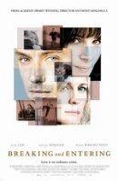 Постер к фильму «Взлом и проникновение»