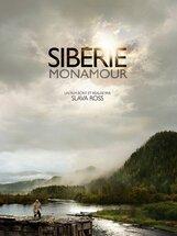 Постер к фильму «Сибирь, Мон амур»