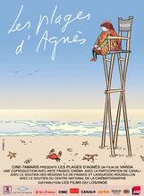 Постер к фильму «Побережья Аньес»