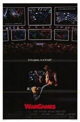 Постер к фильму «Военные игры»