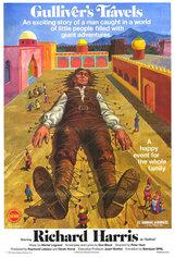 Постер к фильму «Путешествие Гулливера»