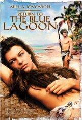 Постер к фильму «Возвращение в голубую лагуну»