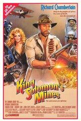Постер к фильму «Копи Царя Соломона»